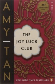 The Joy Luck Club : A Novel by Amy Tan - Paperback Classics