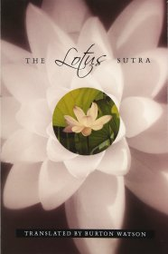 The Lotus Sutra translated by Burton Watson - Paperback