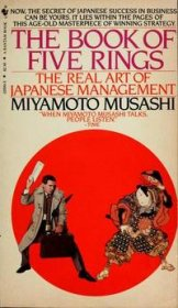 The Book of Five Rings (Gorin No Sho) by Miyamoto Musashi - Mass Market Paperback USED Classics