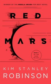 Red Mars by Kim Stanley Robinson - Paperback Science Fiction
