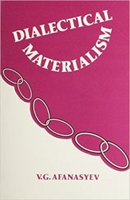 Dialectical Materialism by V.G. Afanasyev - Trade Paperback