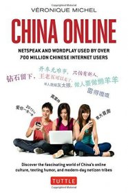 China Online : Netspeak and Wordplay Used by over 700 Million Chinese Internet Users by Veronique Michel