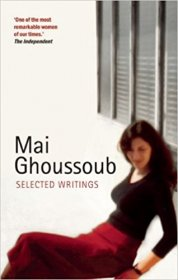 Mai Ghoussoub - Selected Writings - Paperback Nonfiction