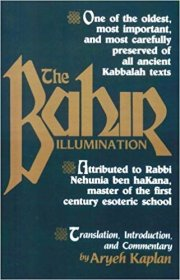 The Bahir : Translation, Introduction, and Commentary by Aryeh Kaplan - Paperback