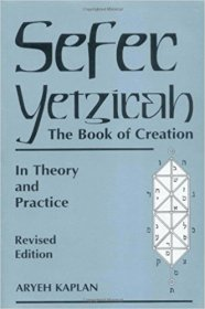 Sefer Yetzirah - The Book of Creation : Theory and Practice, Revised Edition by Aryeh Kaplan