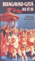 Bhagavad-Gita As It Is by Swami Prabhupada - Paperback USED