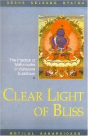 Clear Light of Bliss : The Practice of Mahamudra in Vajrayana Buddhism - Paperback USED