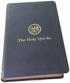 The Holy Quran Arabic Text English Translation Leather Bound
