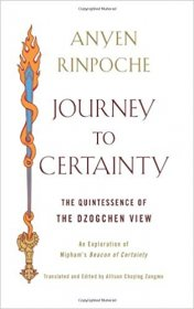 Journey to Certainty by Anyen Rinpoche - Paperback