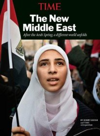 Time Presents : The New Middle East - Hardcover