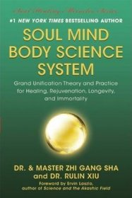 Soul Mind Body Science System by Dr. Master Zhi Gang Sha and Dr. Rulin Xiu - Hardcover Nonfiction