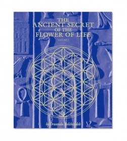 The Ancient Secret of the Flower of Life by  Drunvalo Melchizedek - Paperback Two (2) Volumes
