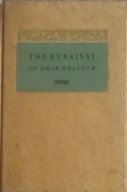 The Rubaiyat of Omar Khayyam : Exquisite Gift Edition